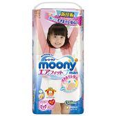 【滿意寶寶Mamypoko 】日本頂級超薄紙尿褲-女用(XL)(38片/包) x 4入
