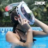 面罩潛水鏡兒童成人全干式呼吸管防霧鏡裝備套裝 1955生活雜貨