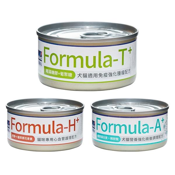 寵物家族-[12罐]Formula妥善專科【犬貓術後營養肉泥罐】85g (Aid Nutrition)