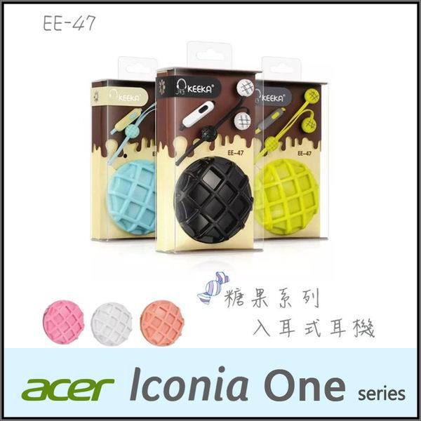 ☆糖果系列 EE-47 入耳式麥克風耳機/Acer Iconia One 7 B1-750/One 8 B1-820