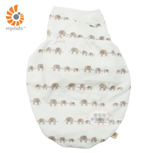 【愛吾兒】Ergobaby 美國爾哥寶寶 新生兒包巾抱被 - 大象