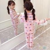 女童睡衣兒童睡衣春秋夏季長袖純棉寶寶中大童小孩公主  【四月特賣】