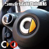 汽車內飾裝飾貼紙滴膠方向盤貼3D立體貼紙車貼