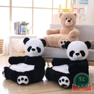 兒童沙發毛絨熊貓座椅寶寶懶人臥室小沙發凳榻榻【福喜行】