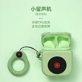 爆款真無線藍芽耳機雙耳學生可愛運動跑步適用于華為蘋果OPPO小米VIVO手機通用 韓美e站