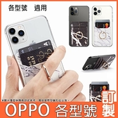 OPPO Reno6 pro A74 A53 A73 A72 Reno5 2Z Find X3 A91 大理石指環 透明軟殼 手機殼 保護殼