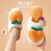 棉拖鞋女冬季包跟家用秋冬情侶毛絨可愛一對毛拖鞋男【聚可愛】