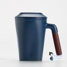 濾茶杯 木柄杯創意茶水分離馬克杯帶茶隔茶...