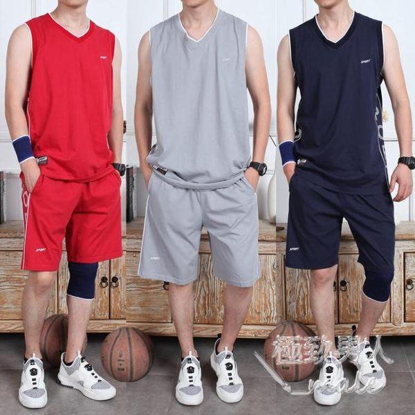 無袖運動背心籃球服套裝男款mj3392【極致男人】