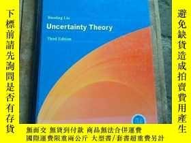 二手書博民逛書店Uncertainty罕見Theory【英文版】第3版精裝688
