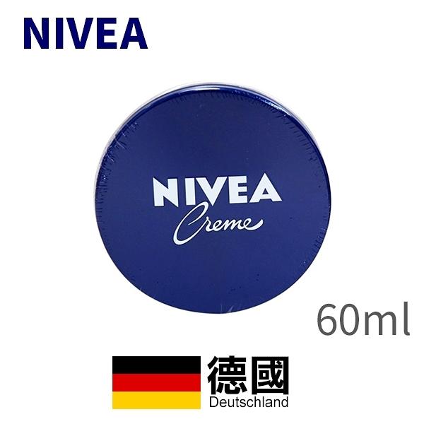 德國 NIVEA 妮維雅 護膚霜 60ml 圓鐵罐【PQ 美妝】