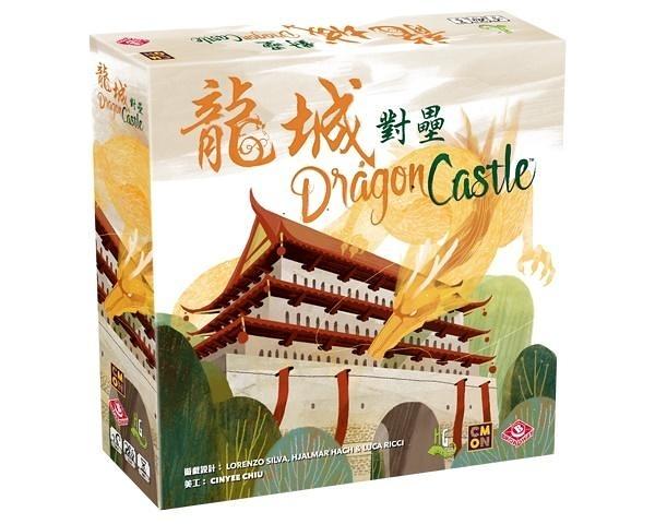 『高雄龐奇桌遊』 龍城對壘 Dragon Castle 繁體中文版 正版桌上遊戲專賣店