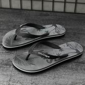 人字拖 地途人字拖男士潮個性防滑軟底時尚室外穿夏涼鞋海邊度假沙灘拖鞋 伊蘿