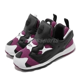 Reebok 慢跑鞋 Versa Pump Fury 紫 黑 童鞋 小童鞋 襪套式 【PUMP306】 DV8544