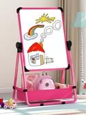 兒童寶寶畫畫板支架式小黑板家用磁性筆塗鴉寫字白板學生畫架幼兒 滿天星