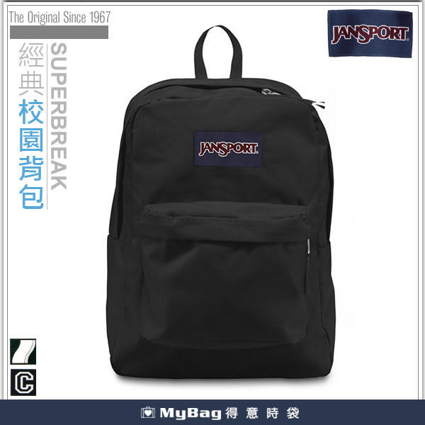JANSPORT 後背包 43501-008  黑色 經典校園背包系列  MyBag得意時袋