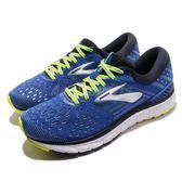 Brooks 慢跑鞋 Transcend 6 藍 銀 避震 輕量鞋面 男鞋 運動鞋【PUMP306】 1102991D419