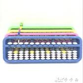 珠心算算盤卡通兒童算盤 13檔小學生教學五珠算盤帶清盤器335 卡卡西
