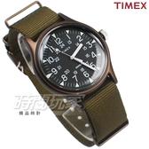 TIMEX 天美時 休閒帆布錶帶 數字腕錶 軍綠色x古銅 男錶 夜光 TW2R37500