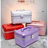 化妝箱 韓國化妝包 專業手提pc鋁合金化妝箱 大容量化妝品收納包便攜旅行
