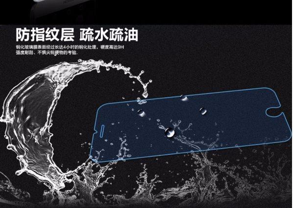 88柑仔店~防/抗藍光鋼化膜小米5S 小米5SPlus手機貼膜