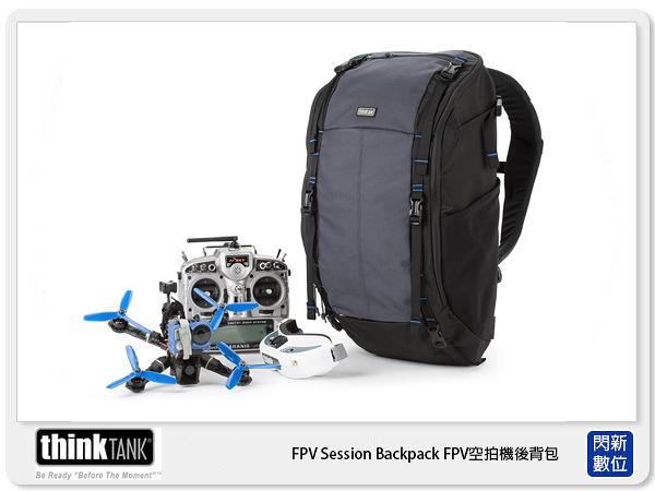 【0利率】thinkTank 創意坦克 FPV Session Backpack FPV 空拍機 後背包 TTP420 公司貨