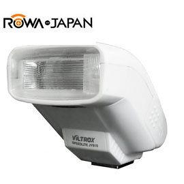 出清優惠~只要$499!!! JY-610 (白)通用型迷你閃光燈 可跳燈 GN27 VILTROX JY610