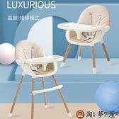 兒童餐椅吃飯可折疊便攜式多功能餐桌坐凳椅【淘夢屋】