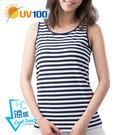 UV100 防曬 抗UV-舒適棉質條紋背心-女