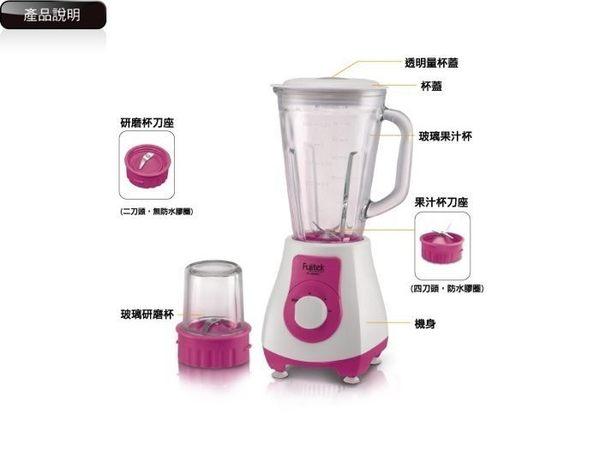 《省您錢購物網》福利品~ 富士電通多功能蔬果調理機 (FT-JEM001)