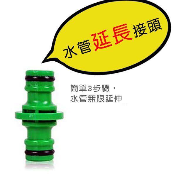 高壓彈力伸縮水管延伸接頭 水管延長接頭 水管連接器 無限延伸【SH0318】Loxin