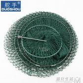 鋼絲魚護漁護魚兜魚網軟鋼絲可摺疊魚戶漁網垂釣用品漁具配件  WD 遇見生活