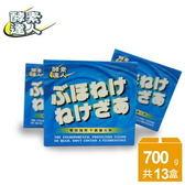 【酵素達人】強效淨白洗衣粉x13盒