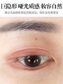 雙眼皮貼 網紗蕾絲雙眼皮貼無痕持久隱形自然腫眼泡神器定型霜男女專用美目  【618 大促】