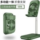 肯索亞掛脖小風扇便攜靜音懶人脖子空調桌面耳機充電風扇運動網紅 2021新款