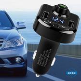 新年85折購 車載充電器車載MP3播放器多功能藍芽接收音樂汽車點煙器usb轉換車載p3充電器