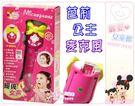 麗嬰兒童玩具館~芭莉公主巨星夢-擴音無線麥克風.內鍵10首組曲-MP3版