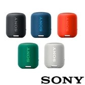 SONY 重低音防水攜帶型藍芽喇叭 SRS-XB12 公司貨綠色