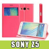 E68精品館 SONY Z5 5.2吋 ROAR 超薄視窗皮套 開窗透視 側掀 隱形磁扣 手機套 矽膠軟殼 可立支架 E6653