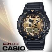 CASIO 卡西歐 手錶專賣店 AEQ-100BW-9A VDF 男錶 指針雙顯錶 樹脂錶帶 碼錶 倒數計時 防水