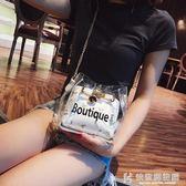 斜背包小清新包包女上新款潮小方包果凍透明鏈條單肩斜挎水桶包 快意購物網