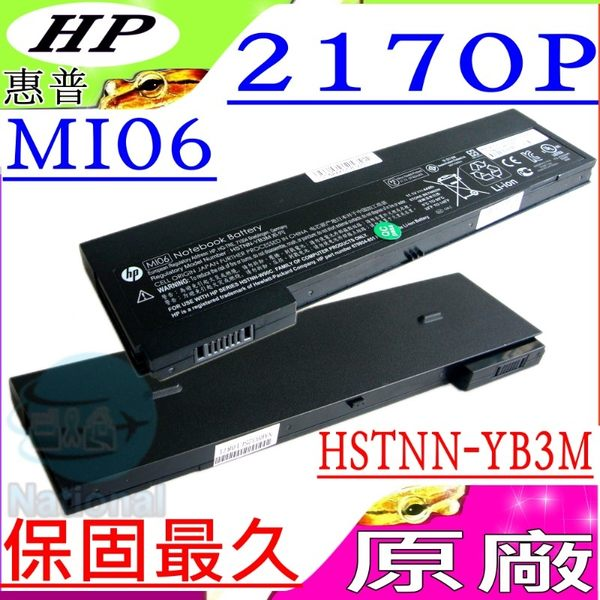 HP 電池(原廠)-惠普 2170P電池,HSTNN-OB3L,HSTNN-UB3W,HSTNN-YB3L,HSTNN-YB3M,HSTNN-W90C,MI04,MIO4,MI06,MIO6