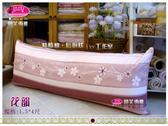 ivyの 織品【天長地久系列】: 『花韻』(粉色)100%純棉˙長抱枕(1.5*4尺) MIT