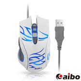 [哈GAME族]免運費 可刷卡 aibo LY-ENMS629 閃靈魔鼠 Spirir 六鍵式高解析有線光學滑鼠 呼吸燈設計 S629