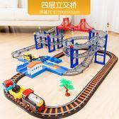 托馬斯小火車套裝軌道電動充電汽車實驗學校益智拼插兒童玩具 卡米優品