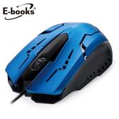 E-books M21 電競1600CPI光學滑鼠-藍