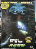 影音專賣店-P09-149-正版DVD-電影【異星駭客】-坎迪絲卡麥輪 瑪淇波斯特