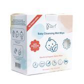 Ginni T. 有機寶寶清潔濕巾清潔棉**慶祝新開店,本月單件網路價再88折**