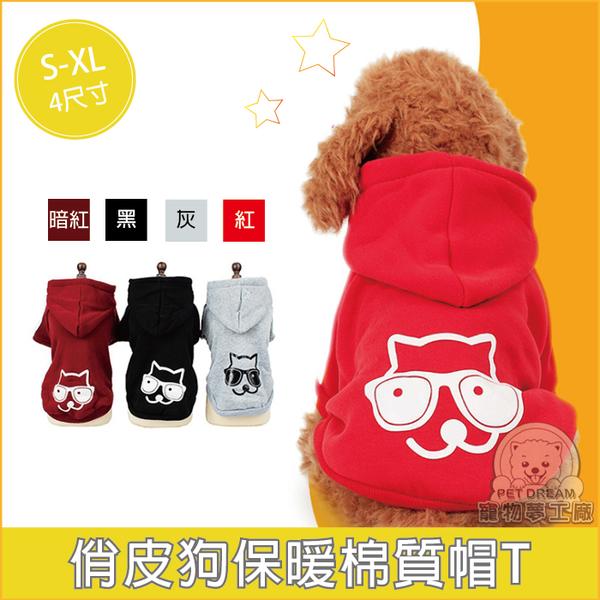 俏皮狗休閒棉質帽t 寵物衣服 寵物帽t 秋冬 保暖 貓衣服 狗衣服 兔衣服