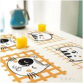 餐墊歐式日式北歐西餐墊兒童可愛學生長方形桌墊 完美情人精品館